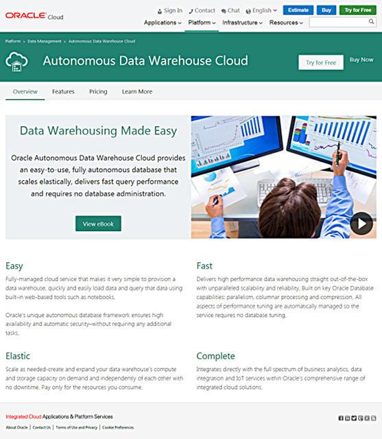 オラクル、重要機能を自動化する自動運転型のデータベース・クラウドを発表