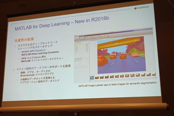 MATLAB R2018b、NVIDIAのGPU対応ディープラーニングコンテナと連携