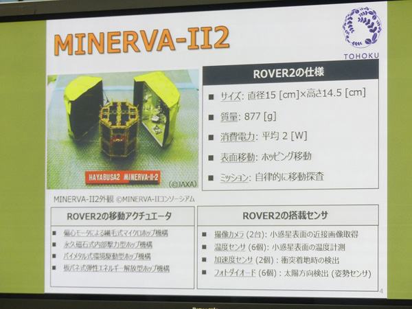 https://news.mynavi.jp/article/20181109-721470/images/001.jpg