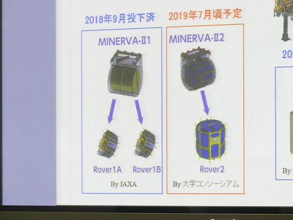https://news.mynavi.jp/article/20181109-721470/images/002.jpg