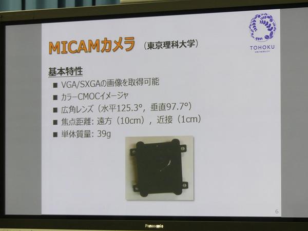 https://news.mynavi.jp/article/20181109-721470/images/004.jpg