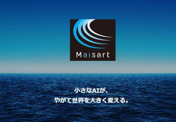 """三菱電機公式Webサイト内 研究開発・技術<a href=""""http://www.mitsubishielectric.co.jp/corporate/randd/maisart/"""" target=""""_blank"""">「Maisart」</a>"""