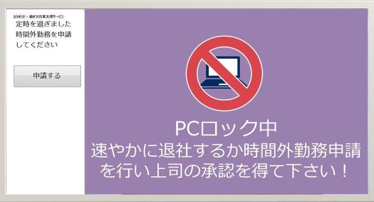 NEC、「NEC働き方改革支援ソリューション」のクラウドサービスを提供