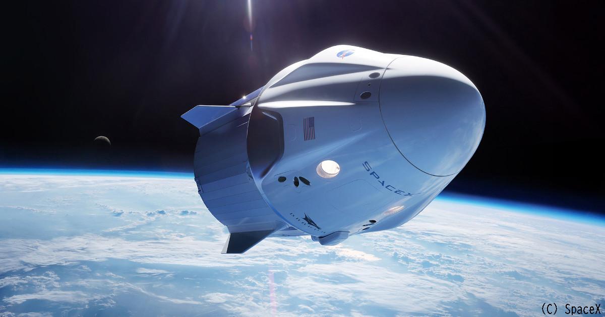 スペースXの宇宙船で宇宙旅行へ! - 米宇宙旅行会社がチケット販売へ ...