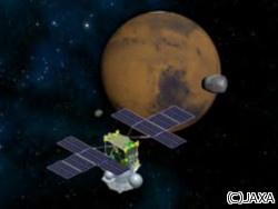 JAXAの「火星の衛星からのサンプ...