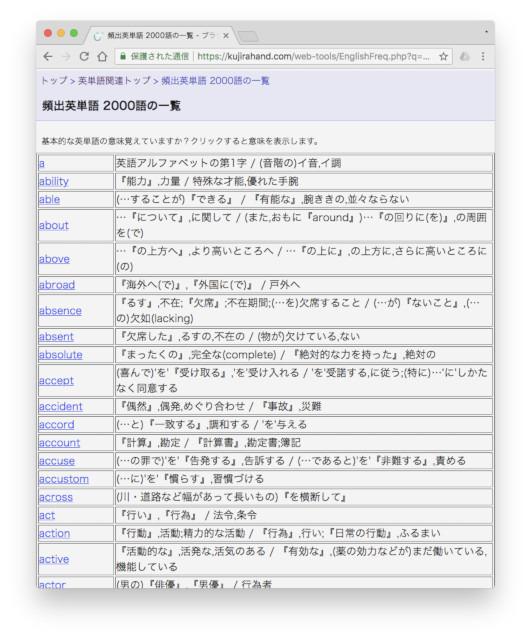 ゼロからはじめてみる日本語プロ...