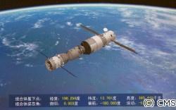中国が宇宙ステーションをもつ日(2) 宇宙ステーション試験機「天宮一号 ...