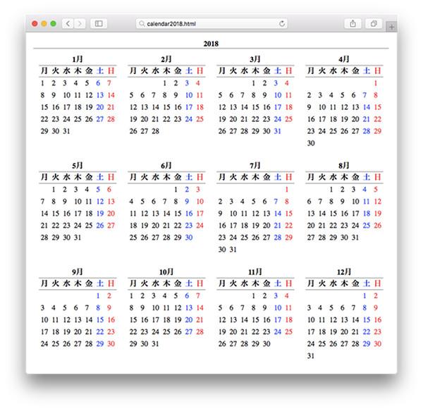 ゼロからはじめるPython(20) 2行で作るPythonカレンダー   マイ
