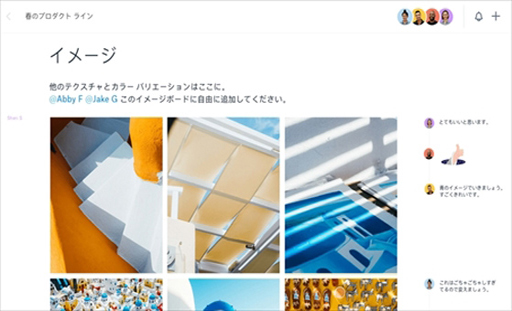 dropbox paper特集 マイナビニュース