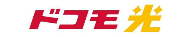 ドコモ光のロゴ