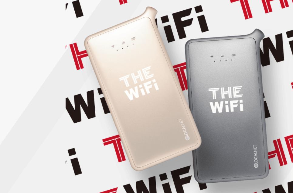 THE WiFi端末