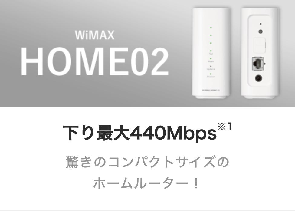 HOME02