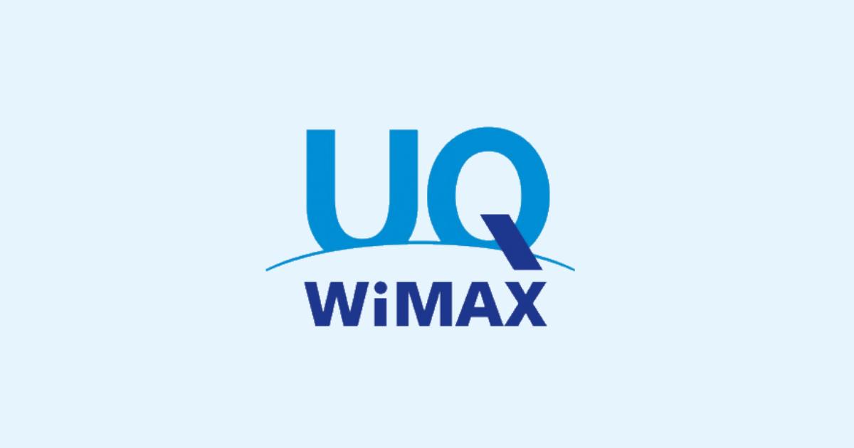 WiMAXについて